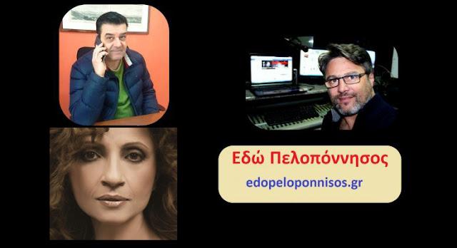 Π. Διολίτσης: Η Γλυκερία θα ψάλλει φέτος τα εγκώμια της Μεγάλης Παρασκευής στο Άργος (ηχητικό)
