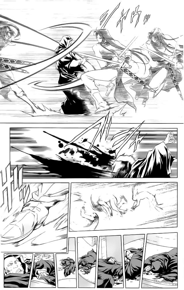Fire Emblem - Hasha no Tsurugi chap 030 trang 20