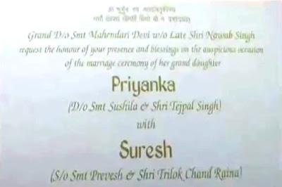 suresh-raina-wedding-card