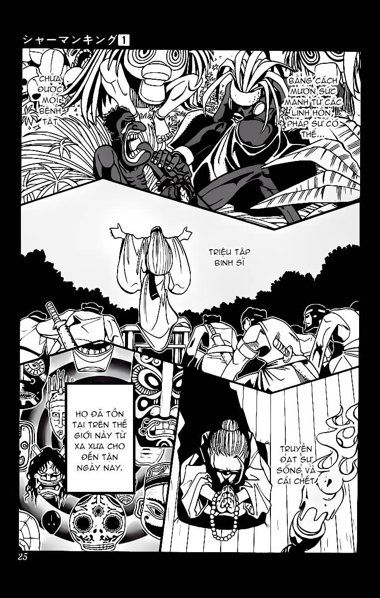 Shaman King [Vua pháp thuật] chap 1 trang 26