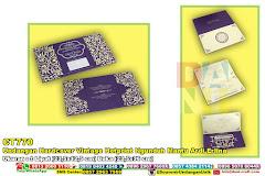 Undangan Hardcover Vintage Hotprint Ngunduh Mantu Ardi Erlina