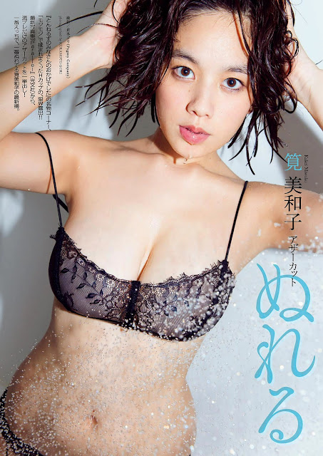 Kakei Miwako 筧美和子 Weekly Playboy No 49 2016