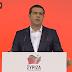 «ΜΕΤΩΠΟ απέναντι στην ακροδεξιά και το φασισμό» ζήτησε ο Τσίπρας...
