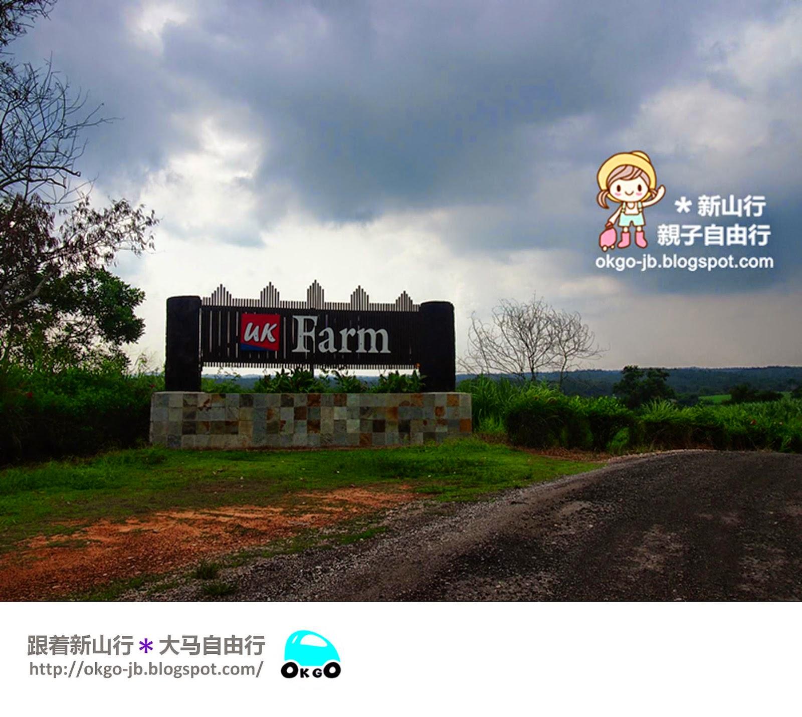 Kluang UK Farm