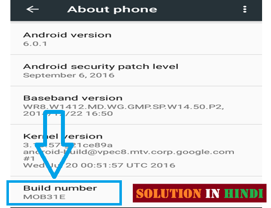enable-developer-options-find-build-number-www.solutioninhindi.com