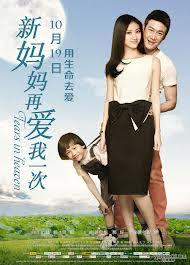 Xem Phim Mẹ Ơi Hãy Yêu Con Lần Nữa 2012