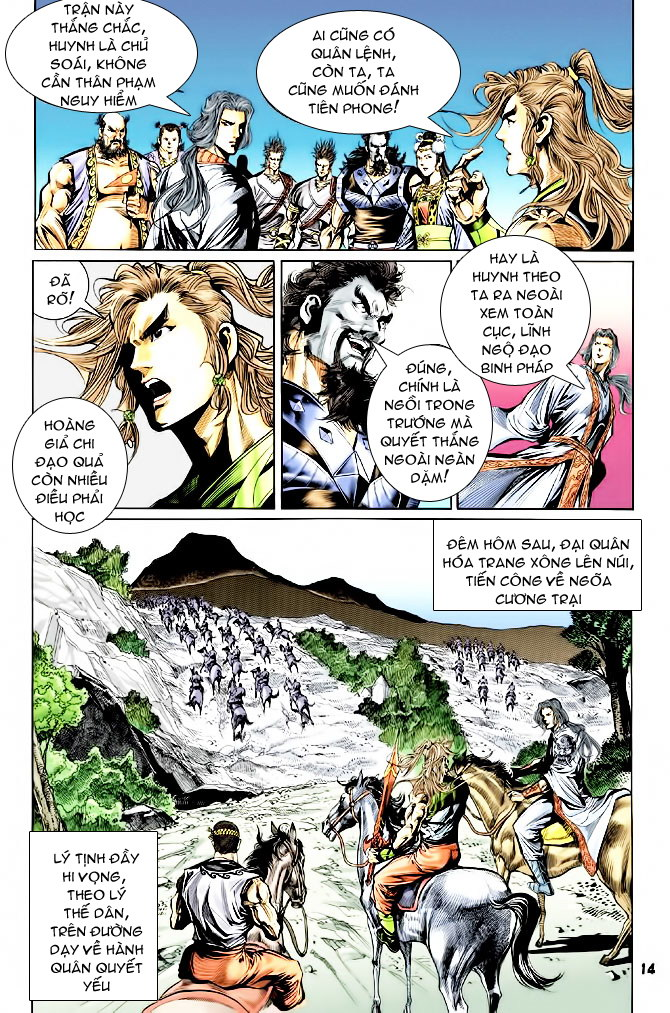 Đại Đường Uy Long chapter 44 trang 14