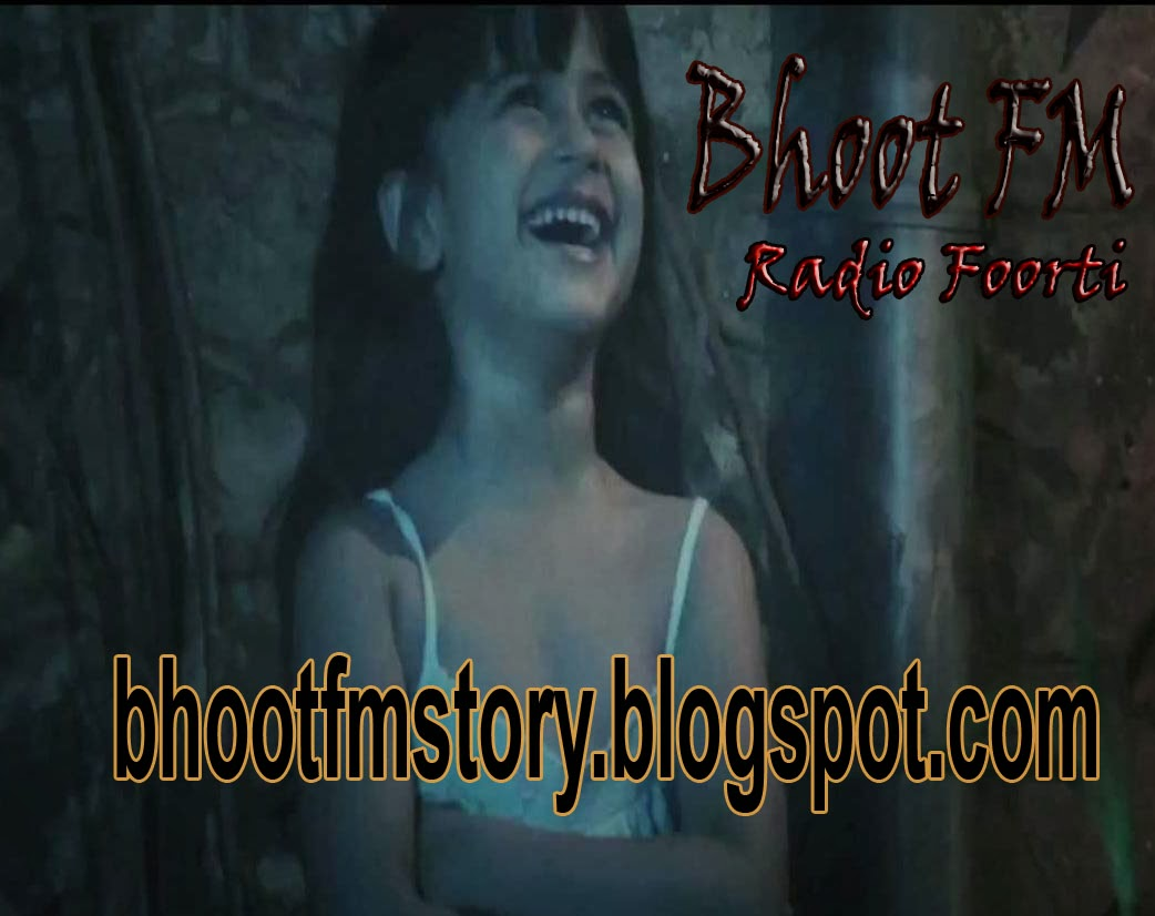Bhoot fm 2019 Audio download Low Quality