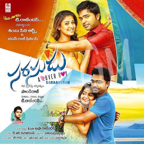 Saraahsudu-2017-Original-CD-Front-Cover-HD