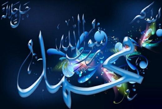 Bacaan Teks Sholawat Ibrahimiyah Lengkap Arab Latin dan Artinya