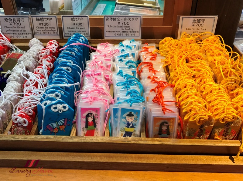 nara souvenirs omamori lucky charms amulets todaiji temple