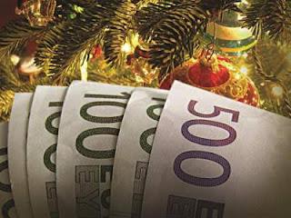 Δώρο Χριστουγέννων 2017: Ποιοι το δικαιούνται -