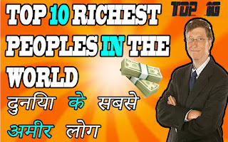Richest peoples