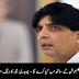 What Will Pakistan Do With Kul Bhushan Yadev