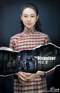 Disguiser 1940s Chinese period drama starring Hu Ge, Wang Kai, Jin Dong