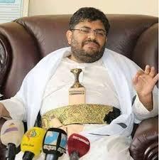 حقيقه مقتل رئيس اللجنه الثوريه محمد علي الحوثي