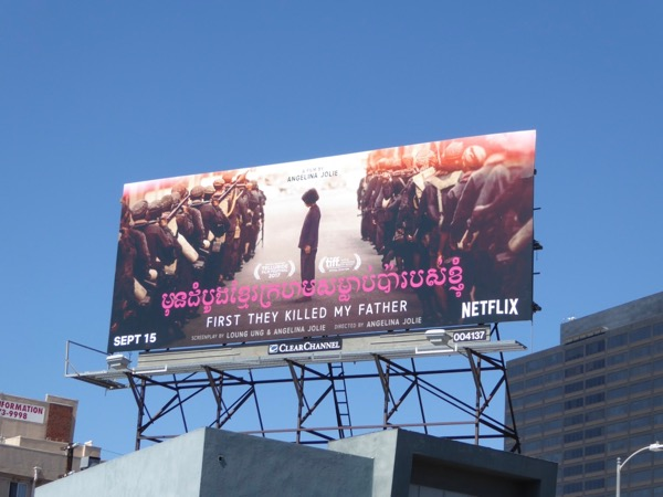 First They Killed My Father billboard