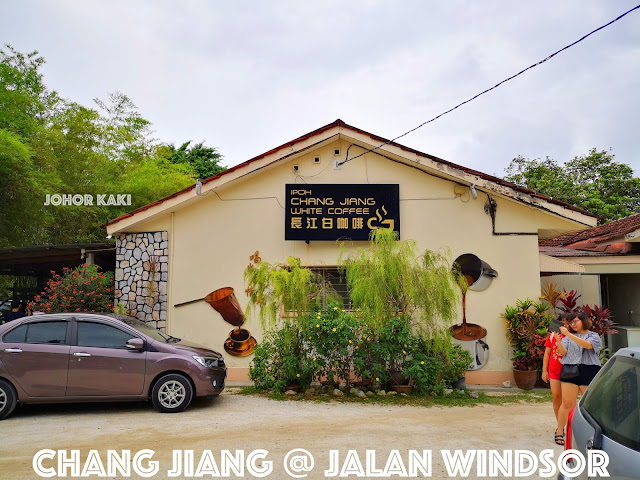 Original Chang Jiang White Coffee by Kongs in Ipoh 江氏白咖啡