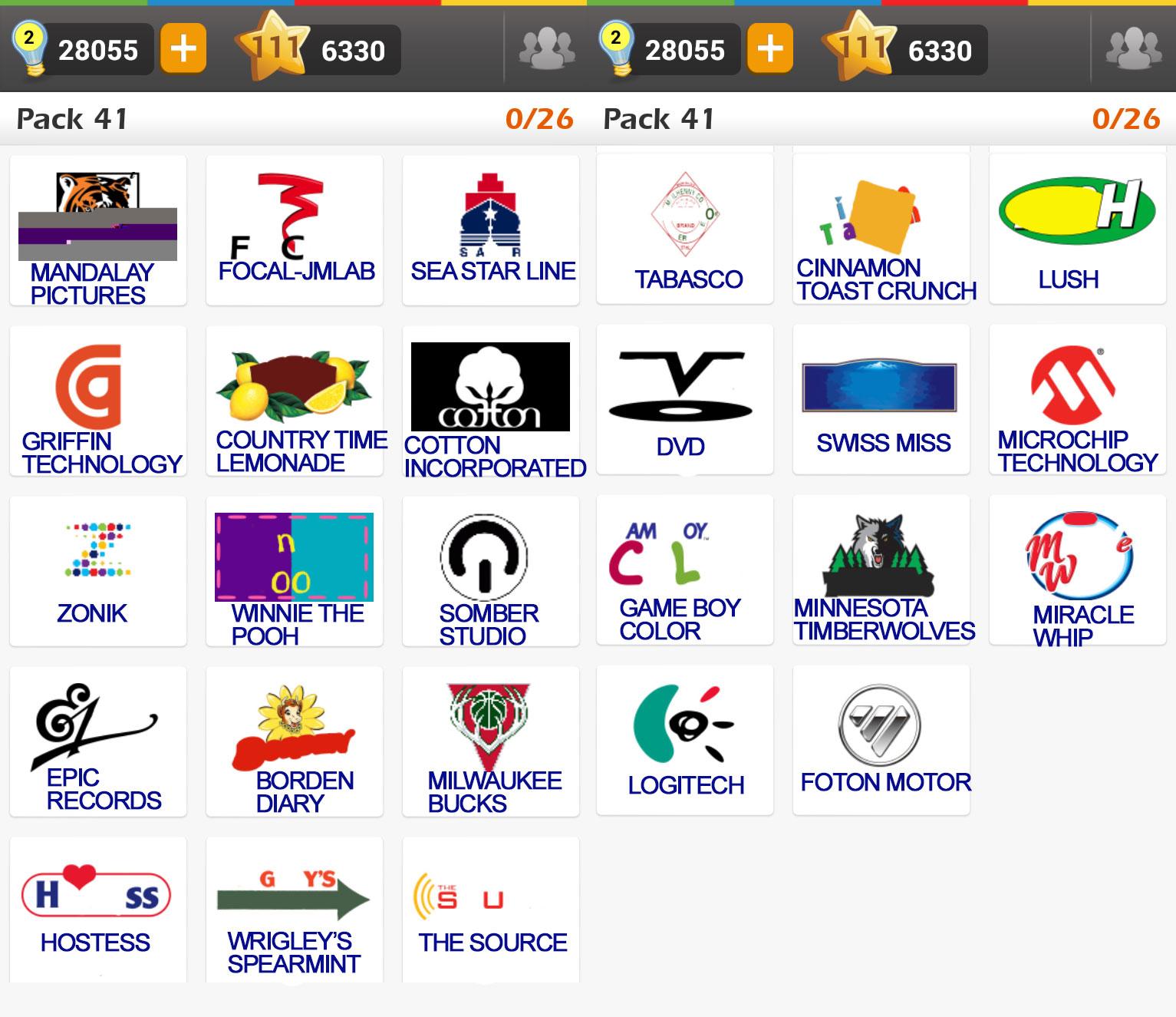 Logo Game: Guess the Brand [Regular] Pack 41 ~ Doors Geek
