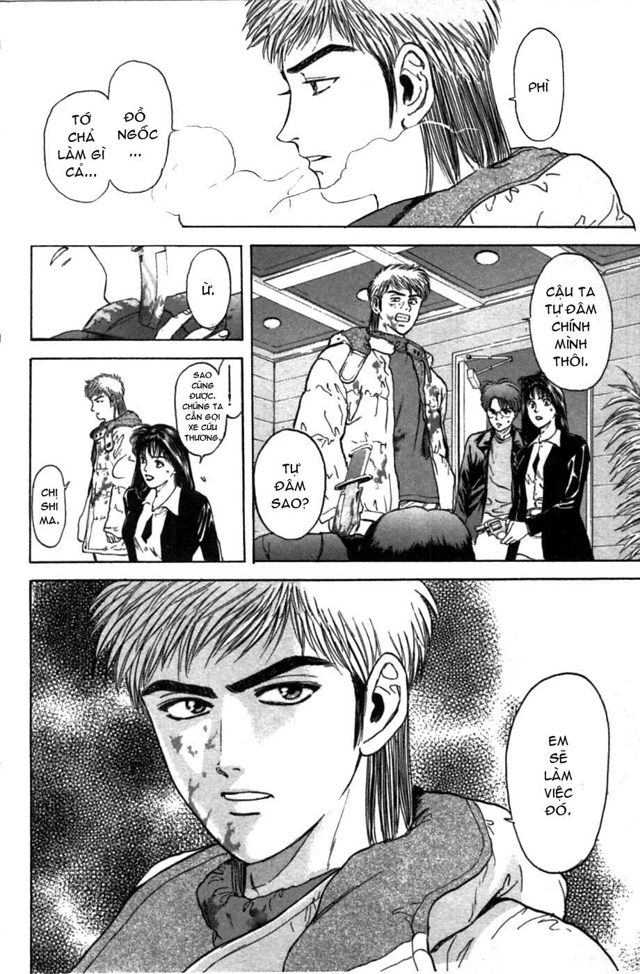 Psychometrer Eiji chapter 42 trang 7