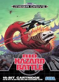 Bio-Hazard Battle (BR) [ SMD ]