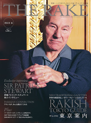 THE RAKE JAPAN EDITION ISSUE16 (2017年07月号) raw zip dl