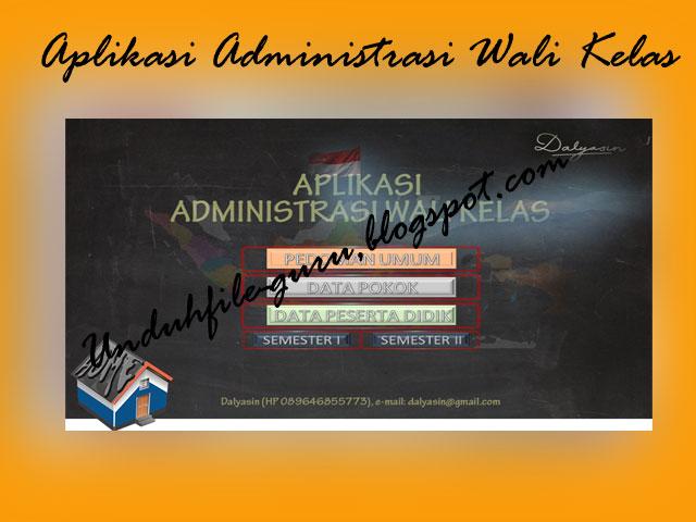 Unduh Aplikasi Administrasi Guru/Wali Kelas ( AWAK ) SD 2016/2017 Terbaru