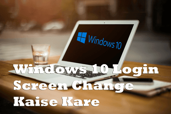 windows-10-login-screen-change-kaise-kare