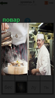 Мужчина повар на кухне занят приготовлением пищи для посетителей