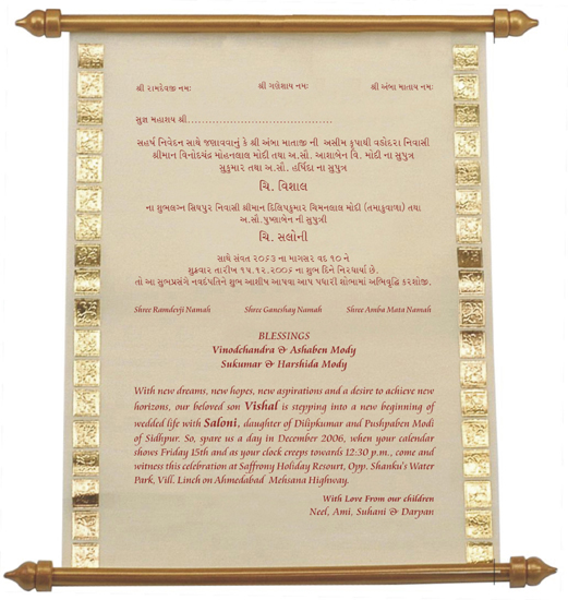 Wedding And Jewellery: Gujarati Wedding Invitation Wording