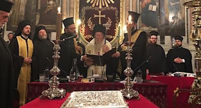 Вселенський патріархат поки не назвав дати проведення об'єднавчого собору