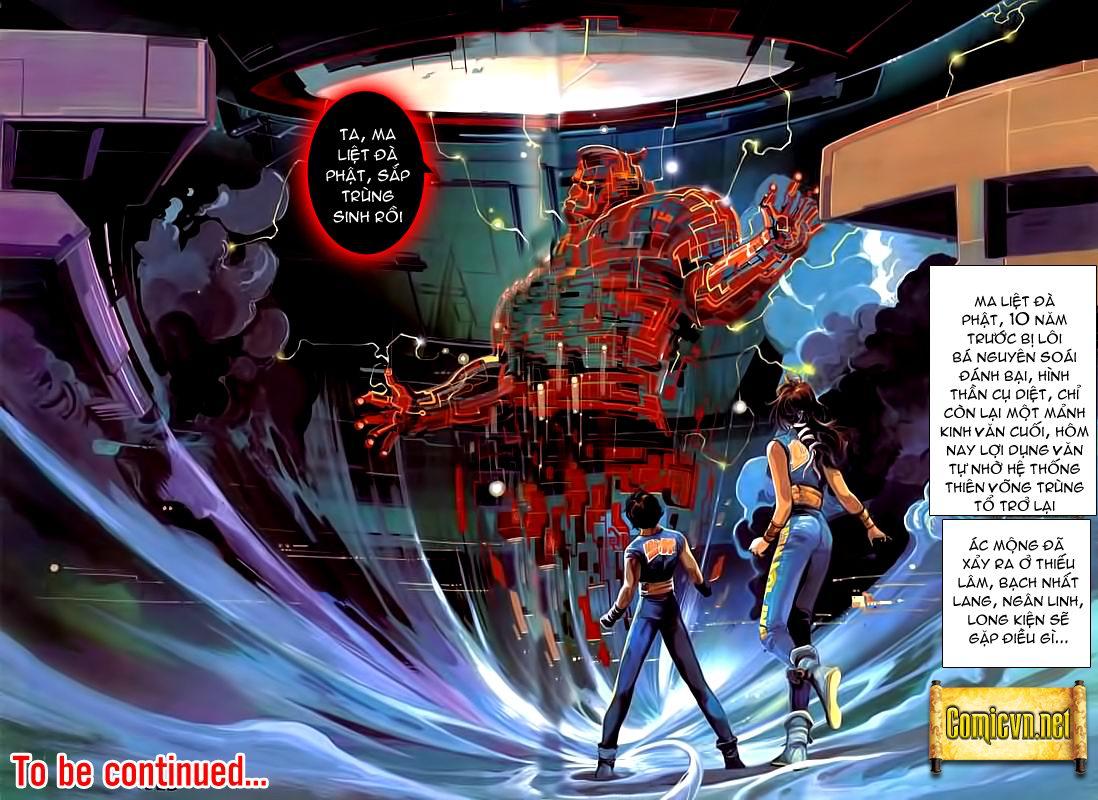 Cyber Weapon Z - Siêu Thần Z chap 2 - Trang 47