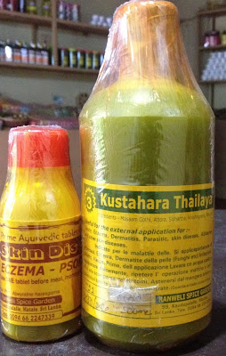 ranweli spice garden matale