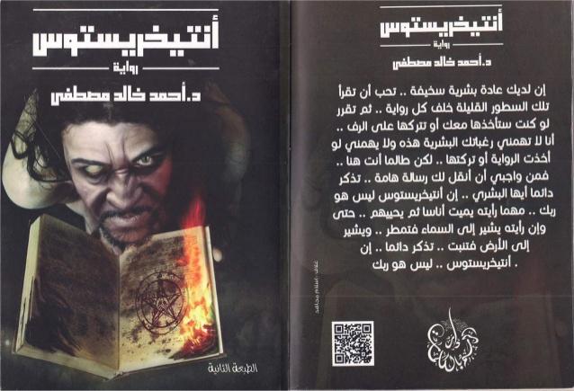 كتاب سحر الكابالا الأصلى pdf