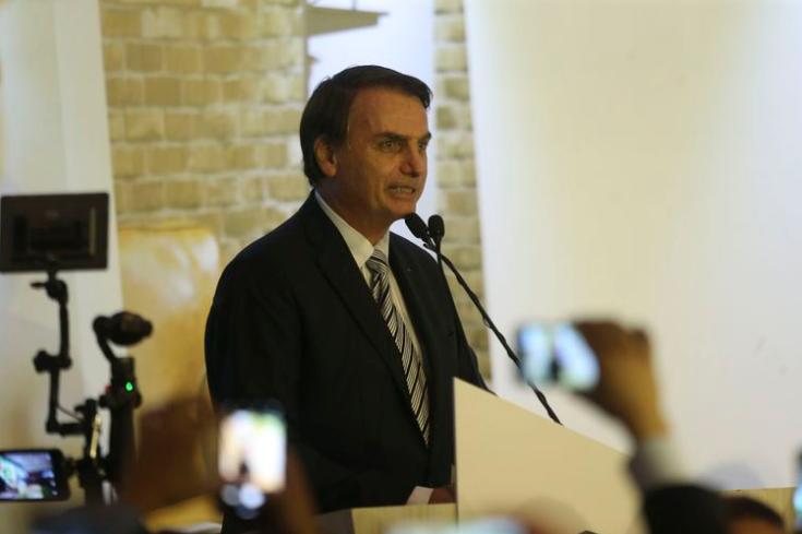 Reforma da Previdência será entregue hoje ao Congresso pelo Bolsonaro