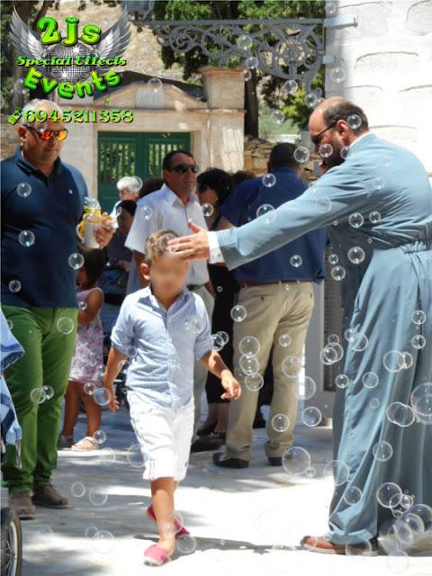 ΒΑΦΤΙΣΗ ΣΥΡΟΣ ΜΠΟΥΡΜΠΟΥΛΗΘΡΕΣ ΣΑΠΟΥΝΟΦΟΥΣΚΕΣ SOAP BUBBLES SYROS2JS EVENTS