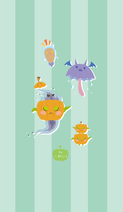 The monster pumpkin and friends