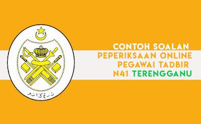 Peperiksaan Online Pegawai Tadbir N41 Terengganu