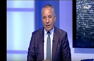 برنامج على مسئوليتى حلقة الثلاثاء 2-1-2018 أحمد موسى