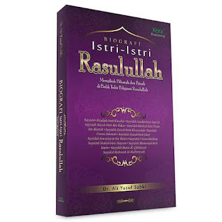 Buku Biografi Istri Istri Rasulullah Toko Buku Aswaja Surabaya