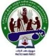 Tamil-Nadu-Music-and-Fine-Arts-University-TNMFAU-Recruitment-www-tngovernmentjobs-in