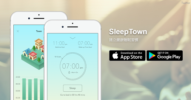 SleepTown 遊戲化養成早起習慣,來自 Forest 台灣團隊開發 SleepTown-00