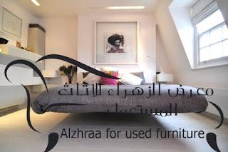 شراء اثاث | صور لاجمل اسرة غرفة النوم - معرض الزهراء للاثاث المستعمل Download%2B%252813%2529