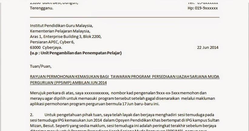 Contoh Surat Rayuan Agar Tidak Diberhentikan Kerja Tersoal Q