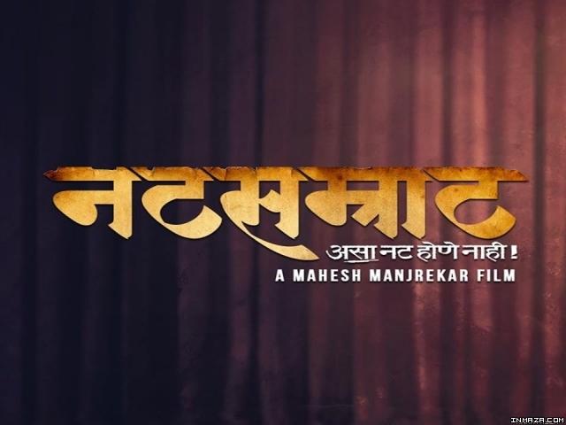 Mp4 marathi movies free download 2016 | Peatix