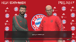 PES 2017 Bayern Press Room And Manager Kits by H.S.H EditMaker