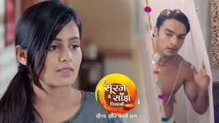 Tu Sooraj Main Saanjh Piyaji: Kanak &  her friend make master plan to test Uma