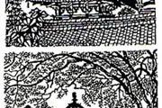 平塚運一 斑鳩寺初秋、議会図書館ワシントンD.C.紛失