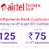 50% off on your First and Fifth Payment on Airtel Payments UPI