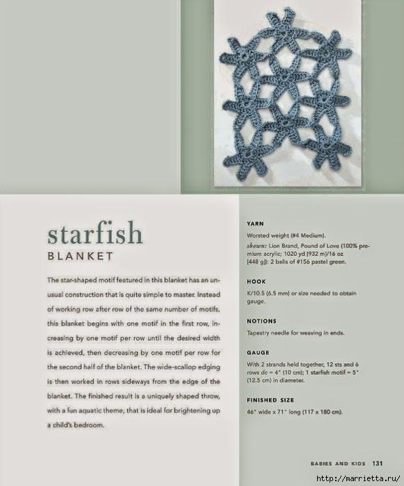 Bellísimo chal tejido con ganchillo con motivo de estrellas de mar ...